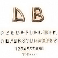 Letters and numbers Thomas, in various sizes Individual bronze lettering